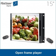 China Open frame touch screen industrial commercial display metal shielding structure factory