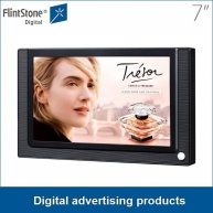 China Wholesaler 7 inch local display advertising,in store video advertising,digital advertising products factory