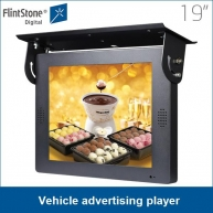 China car tv advertising,bus screen advertising ,usb digital player factory