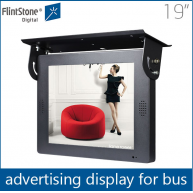 China Netzwerk-Video-Player, android Digital Signage, Bus Wireless Digital Signage Player-Fabrik
