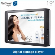 China retail digital signage,digital signage tv,lcd monitor usb media player for advertising factory