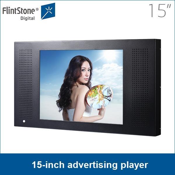 15-inch digital signage, advertising player, media advertising